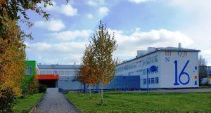 shkola_16
