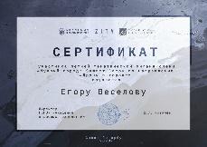 evzity1